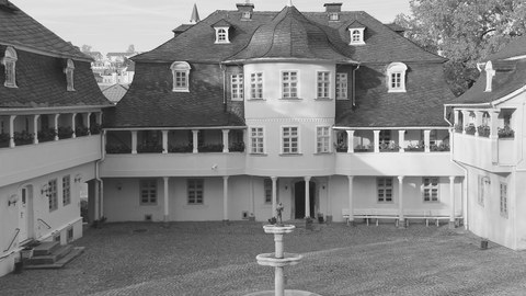 Ansicht Innenhof