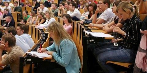 Vorlesung, Studenten, Ausbildung