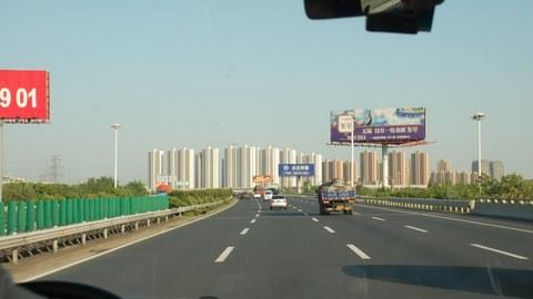 Bild Chinaprojekt