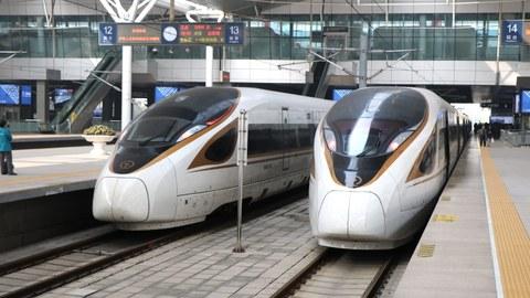 Tianjing-Bahnhof