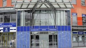 main door welcome center