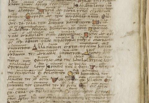 Codex Boernerianus