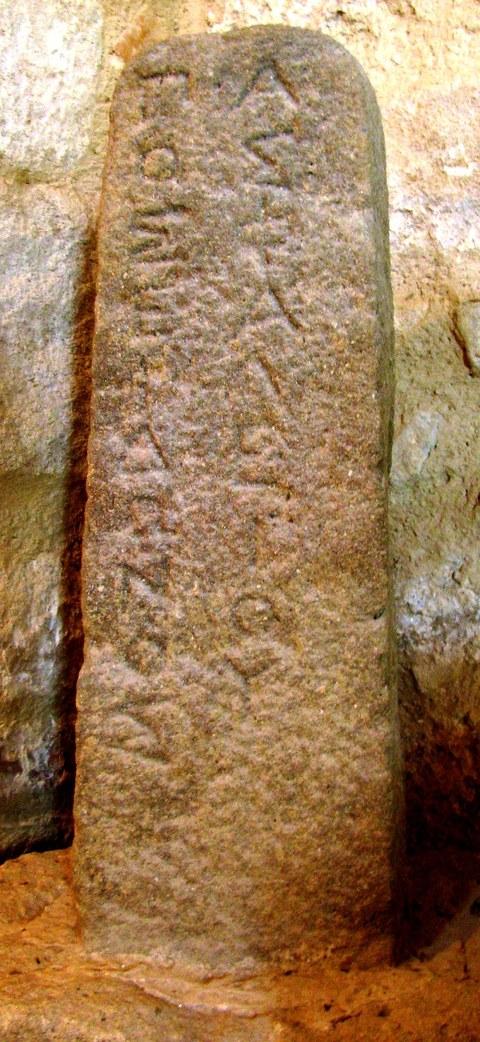 Foto einer Stele vom Heiligtum des Poseidon Asphaleios aus Eleia; heute Museum Velia, Italien (Foto aufgenommen von Daniel Pauling)