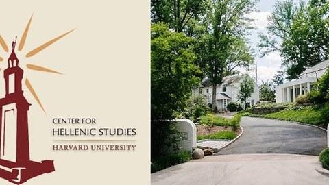 Logo des Center for Hellenic Studies der Harvard University mit einem Bild der Einfahrt des Gebäudes