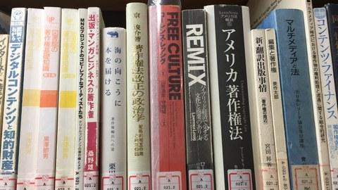 Library, Law School, Keio University, Tokyo