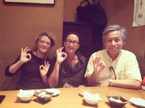 Konferenz in Japan
