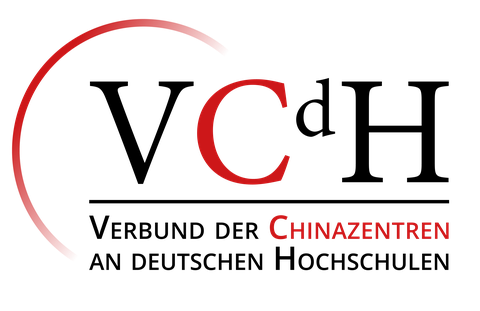 Logo Chinazentrum