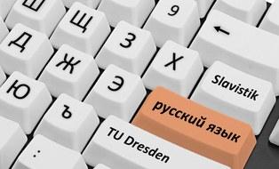 Sprachpraxis Russisch