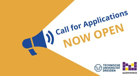 call for applications