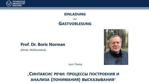 Gastvorlesung_Norman.jpeg