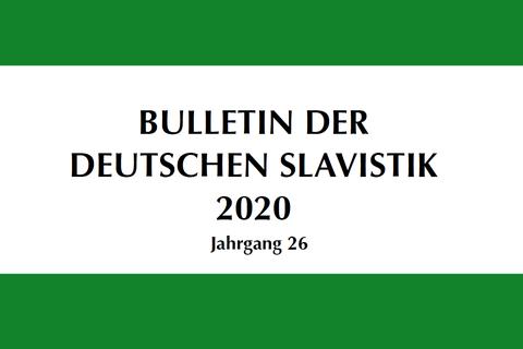 Bulletin_cover20_26