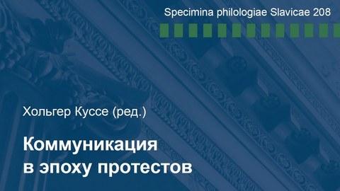 komunikacija_cover_news.jpeg