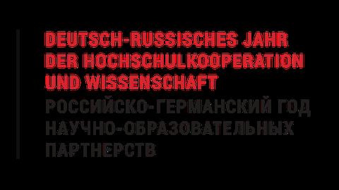 Deutsch-Russisches Jahr der Hochschulkooperation und Wissenschaft 2018-2020