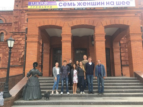 Vladimir Stavskij mit der Studierendengruppe