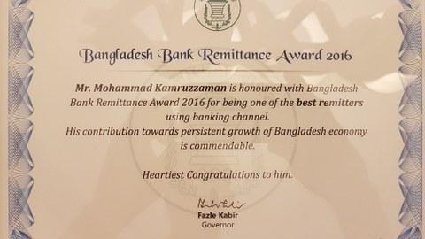Bangladesh Bank Remittance Award 2016
