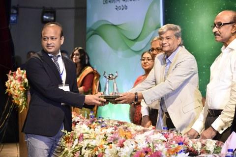 Kamruzzaman Award 2017