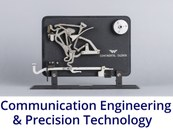 """The """"electron"""" Collection of Communication Engineering and Precision Technology"""