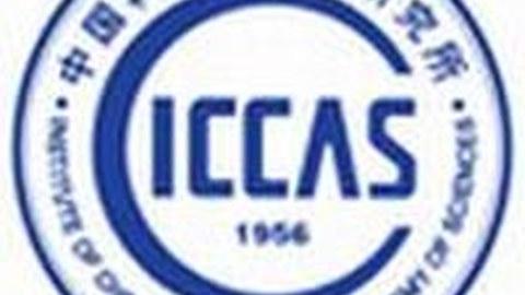 Logo Beijing CAS