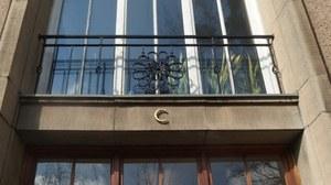 Willersbau C-Eingang