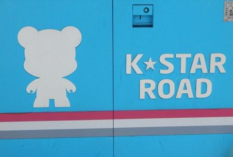 KStar Road