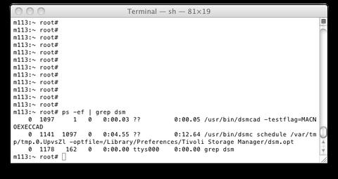 Backupscreen_6