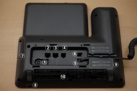 Cisco CP-8851 backside