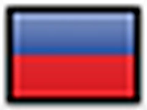 Flagge von Haiti
