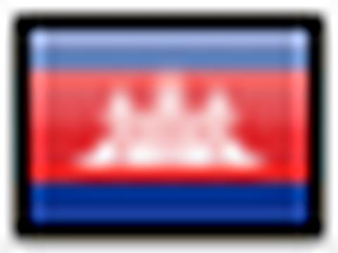 Flagge von Flagge von Kambodscha