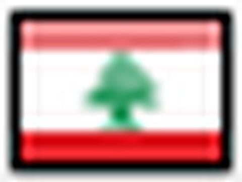 Flagge von Libanon