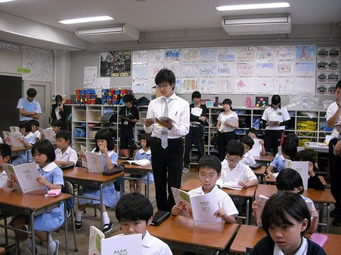 Tokyo Gakugei University Oizumi Elementary School